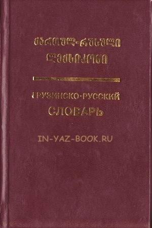 English Study Карпюк 10 Класс ГДЗ